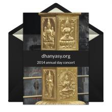 dhanyasy.org